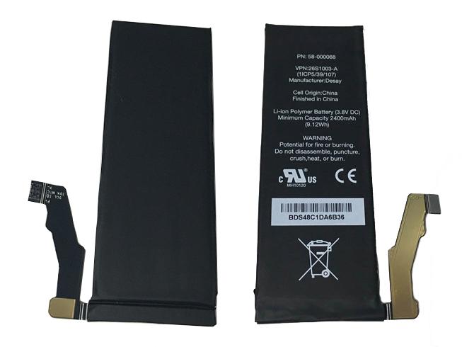 Baterie Telefonu Komórkowy Amazon 58  -000068
