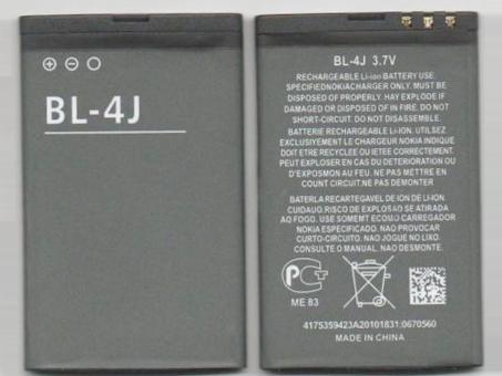 Bateria Telefonu Komórkowy Nokia BL-4J