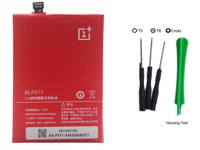 Bateria Telefonu Komórkowy LG BLP571