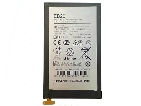 Bateria Telefonu Komórkowy Motorola EB20