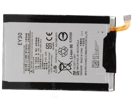 Bateria Telefonu Komórkowy Motorola EY30