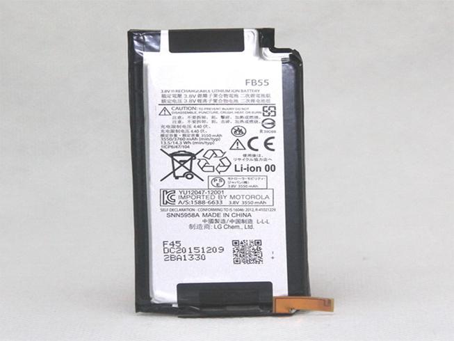 Motorola SNN5958A