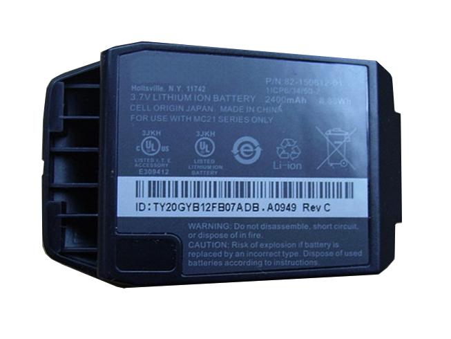 Motorola 82-150612-01